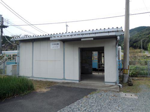 【まったり駅探訪】予讃線・下宇和駅に行ってきました。